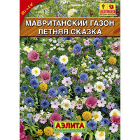 Мавританский газон Летняя сказка --- | Семена