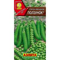 Горох овощной Ползунок | Семена