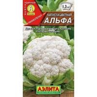 Капуста цветная Альфа --- Р | Семена
