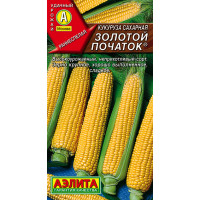 Кукуруза сахарная Золотой початок --- ® | Семена
