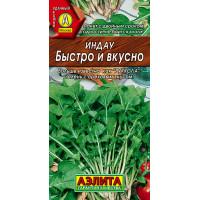 Индау (руккола) Быстро и вкусно | Семена