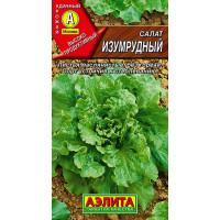 Салат Изумрудный листовой --- | Семена