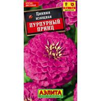 Цинния Пурпурный принц | Семена