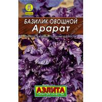 Базилик овощной Арарат | Семена