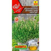 Тимьян обыкновенный Душистый нектар --- Целебный чай | Семена