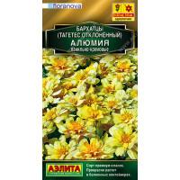 Бархатцы Алюмия ванильно-кремовые --- Одн Сел. Floranova Золотая серия | Семена