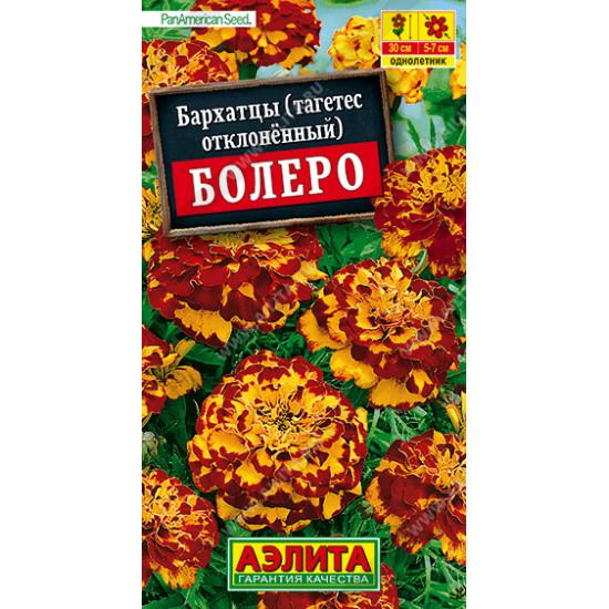 Бархатцы Болеро отклоненные --- Одн Сел. PanAmerican Seed | Семена