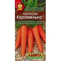 Морковь Карамелька --- ® | Семена