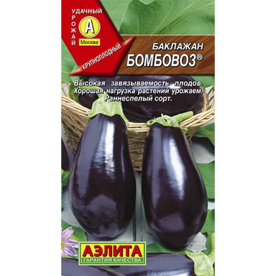Баклажан Бомбовоз | Семена