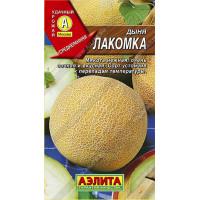 Дыня Лакомка  | Семена