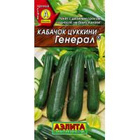 Кабачок Генерал Цуккини  | Семена