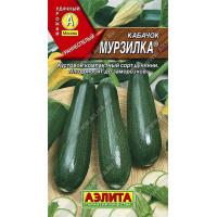 Кабачок Мурзилка Цуккини  | Семена