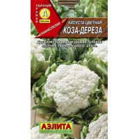 Капуста Коза-дереза цветная  | Семена