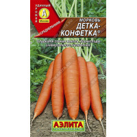 Морковь Детка-конфетка  | Семена
