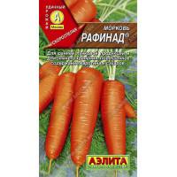 Морковь Рафинад  | Семена
