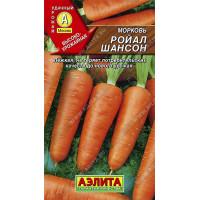 Морковь Ройал шансон  | Семена