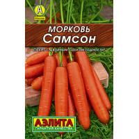 Морковь Самсон (лидер)  | Семена