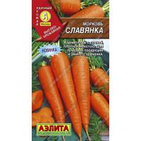 Морковь Славянка  | Семена