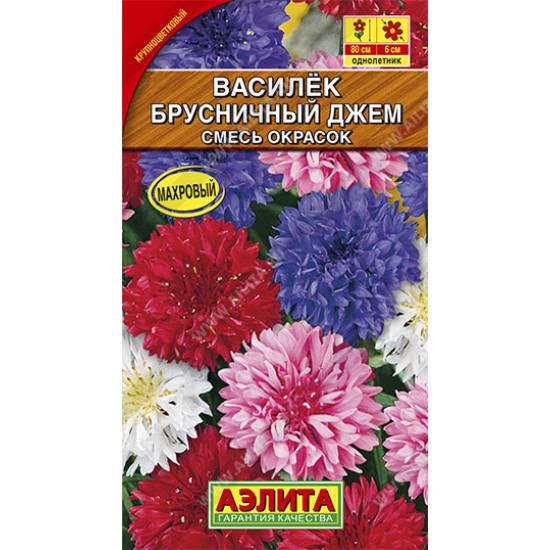 Василек Брусничный джем махровый смесь  | Семена
