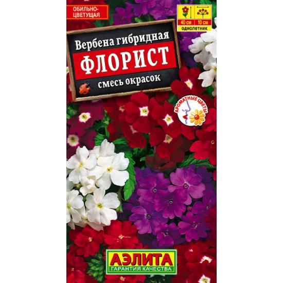 Вербена Флорист гибридная смесь  | Семена