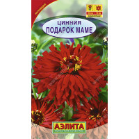 Цинния Подарок маме | Семена