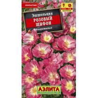 Эшшольция Розовый шифон  | Семена