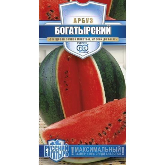 Арбуз Богатырский серия Русский богатырь ( Г)   Семена