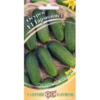 Огурец Гармонист F1 корнишон ( Г ) | Семена