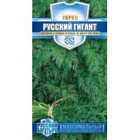 Укроп Русский гигант ( Г ) | Семена