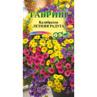 Калибрахоа Летняя радуга (Г) | Семена